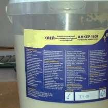Клей алюмосиликатный огнеупорный неорганический АНКЕР-1600, в Перми