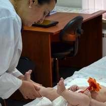 Детский массаж на дому, в Москве