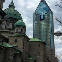 Бесплатные консультации по вопросам иммиграции и адаптации в, в г.Montreal-Est