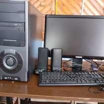 Продам компьютер, в г.Комрат