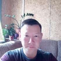 Найдан, 43 года, хочет пообщаться, в Улан-Удэ