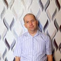 Sergej, 51 год, хочет пообщаться, в г.Минск