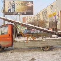 Газель открытая Челябинск меж город 5 метров, в Челябинске
