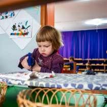 """Монтессори детский сад """"Шамбала"""". Приём детей от 1,5 (18 мес, в г.Бишкек"""