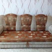 Продам мягкий уголок - диван, кресло 2шт, в г.Экибастуз