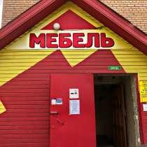 Мебель Московская область п. Селятино ул. Теннисная д.45, в Наро-Фоминске