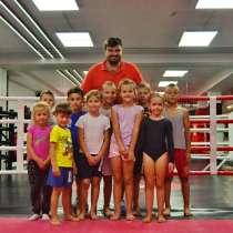 Бокс, Тайский бокс, детская оздоровительная гимнастика, в г.Минск
