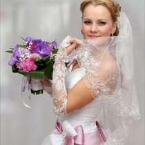 Фотограф свадебный Феликс Кучмакра г. Челябинск, в Челябинске
