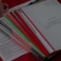 Документы по пожарной безопасности и охране труда, в Лесной