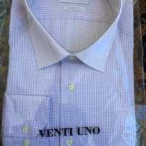 Мужская сорочка под костюм, в Одинцово