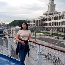 Olga, 51 год, хочет пообщаться, в Москве