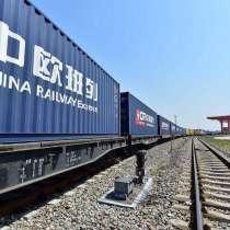 Консолидация грузов из Китая в Нур-Султан, расстоможка, в г.Кызылорда