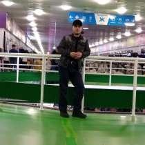 Samaribin, 50 лет, хочет пообщаться, в Москве