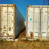 Аренда рефконтейнера 40 футов, в Красноярске