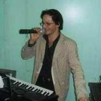 Музыкант и вокалист на любые ваши праздники, в Всеволожске