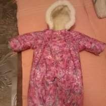 Зимний детский камбенизон, в г.Макеевка