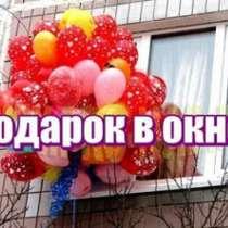 Поздравление для близких, в Омске