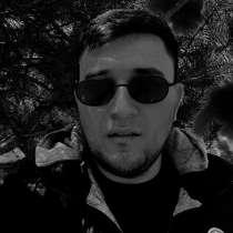 Sardor, 51 год, хочет пообщаться, в г.Таллин