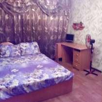 Владивостокская 35, На ЧАС от 300р. ЖД Вогзал, в Хабаровске