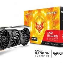 Sapphire Nitro + AMD Radeon RX 6700 XT GPU 12GB Gaming Graph, в г.Bayou La Batre