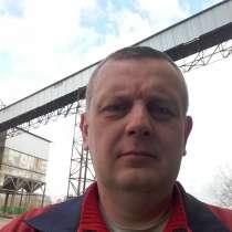 Андрей, 40 лет, хочет пообщаться, в г.Берёза