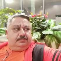Искендер, 49 лет, хочет познакомиться – Искендер, 53 года, хочет пообщаться, в г.Баку