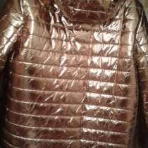Продам демисезонную куртку, в Братске