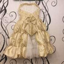 Платье, в г.Донецк