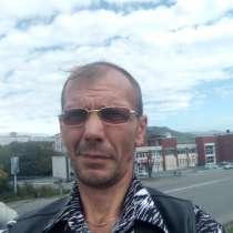 Игорь, 45 лет, хочет пообщаться – Игорь, 45 лет, хочет пообщаться, в Владивостоке
