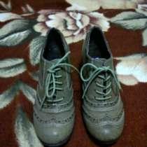 Ботинки Wildcat Размер 37, в Красноуральске