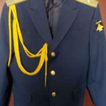 Форменная одежда для ВВС России Парадная повседневная и руба, в Челябинске