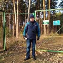 Владимер, 40 лет, хочет познакомиться – я хороший трудолюбивый добрый всем помогаю, в Екатеринбурге