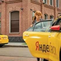 Водитель в Яндекс такси, в Комсомольске-на-Амуре