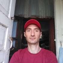 Alexandr, 37 лет, хочет пообщаться, в г.Дрокия