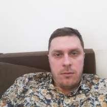 Виталий, 31 год, хочет пообщаться, в Санкт-Петербурге