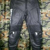 Мотобрюки кожаные брюки Vanucci Германия, в Екатеринбурге