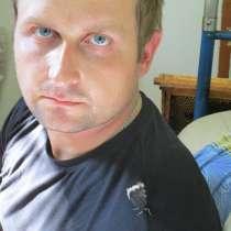 Евгений, 33 года, хочет пообщаться, в Южноуральске