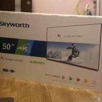 Телевизор Skyworth 50G3A, в Москве