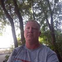 Сергей, 37 лет, хочет познакомиться – Познакомлюсь, в г.Павлодар