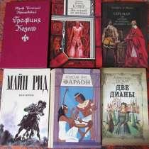 Книги разной тематики, в г.Витебск