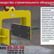 Промышленные ножи для дробилок, шредеров, гильотин, в Санкт-Петербурге