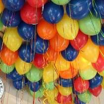 Гелиевые шары, в г.Гомель
