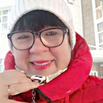 Няня, в Омске