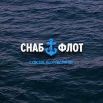 Предлагаю кольца уплотнительные для двигателя NVD 48/А2-У, в Белгороде