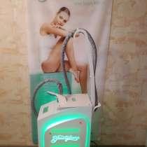 Аппарат Beautyliner Body, в Москве