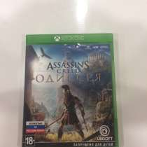 Assassin's Creed Одиссея XBOX ONE, в Тюмени