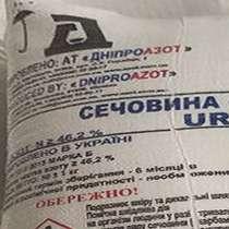 Карбамид Мочевина Химическое сырьё (удобрения, корма, лаки), в г.Токмак