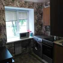 Сдается 1-комнатная квартира в центре, в Уссурийске