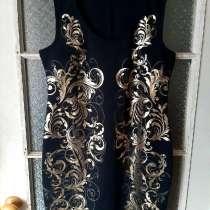 Платье вечерние размер :48, в Городище