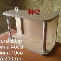 Навесные полочки(Изготовление мебели под заказ), в г.Кривой Рог